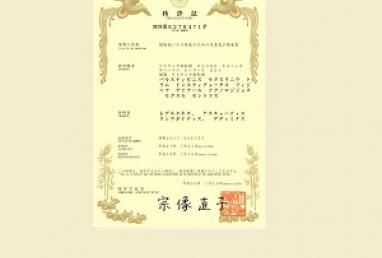 jp_sertifikatas-01ddc16d037c6bc1d0b43ad53cc37e09.jpg